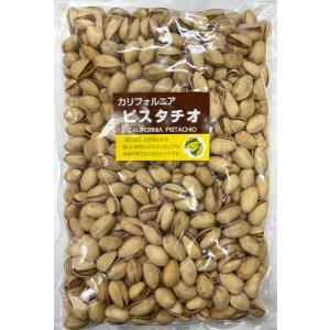 金鶴食品製菓 カリフォルニアピスタチオ 500g|futatsugi