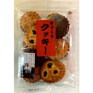 高橋製菓本舗 手づくりクッキー 11枚|futatsugi