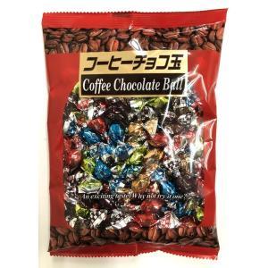 高岡食品 コーヒーチョコ玉 145g futatsugi