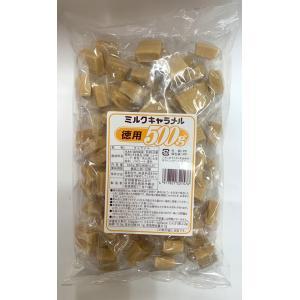 宮田製菓 ミルクキャラメル 500g|futatsugi