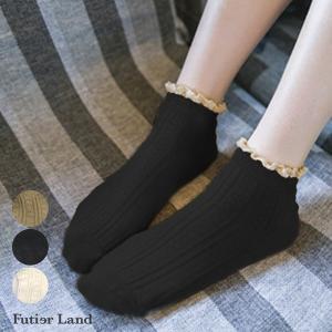 ソックス 靴下 レース付き ケーブル編み リブソックス ショートソックス レッグウェア 韓国 ファッション ポイント消化 春      レース付ショートソックス|futier-land
