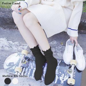 ソックス 靴下 リブソックス メロー フリル ポイント消化 春          メローリブソックス|futier-land
