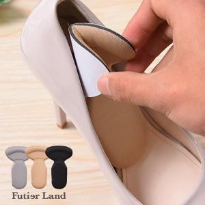 クッションパッド インソール 靴擦れ防止 サイズ調節 ブラック ベージュ グレー パンプス スポンジ ポイント消化 FITかかとカバークッションパッド|futier-land