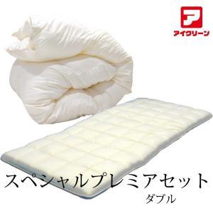 当店イチオシの組み合わせ スペシャルプレミアムセット ダブル...