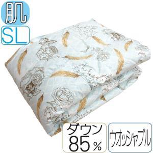 ◆メーカー:京都西川 ◆商品お問合せ番号:uh-3012SL-N85-S ■サイズ:シングルロング ...