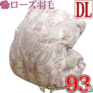◆商品お問合せ番号:uk-8094DL ■メーカー/京都西川 ■サイズ/ダブルサイズ 190×210...