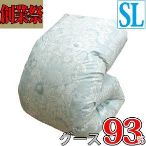【京都西川】羽毛布団 ポーランド産 ホワイト グース93% シングルロング 1.2kg 立体キルト ローズ羽毛ふとん|futon-de-happy