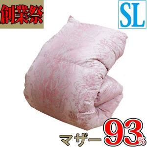 【京都西川】羽毛布団 ハンガリー産 マザーグース93% シングルロング 1.2kg ツインキルト ローズ羽毛ふとん シルバーマザー 羽毛ふとん|futon-de-happy