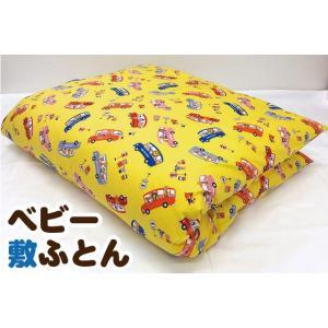 サイズ:70×120cm/重さ:1.3kg 日本製  ※柄カバー付タイプ(無地のヌード布団に柄カバー...