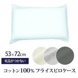 フライスピローケース|futon-king