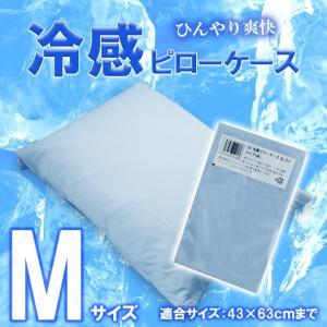 冷感ピローケース/ストライプブルー(43×63cm)|futon-king