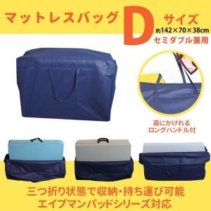 マットレスカバー(セミダブル/ダブルサイズ)|futon-king