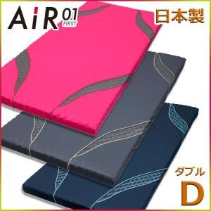 西川エアー AiR01 ダブルサイズ【メーカー取り寄せ】 futon-kingdom
