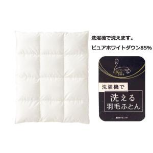 西川リビング スヌーピー ベビー羽毛組布団10点セットSPハウス【05P23Apr16】|futon-kingdom|02