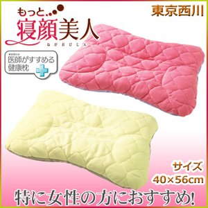 東京西川 西川 もっと寝顔美人 安眠・快眠枕まくら|futon-kingdom