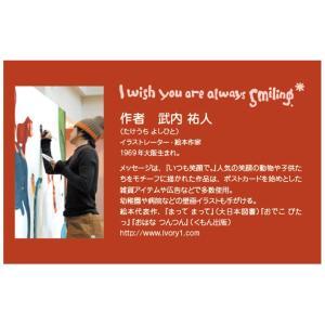 日本製【京都西川】ベビー掛けふとん用カバー いつも笑顔で くまと白くま ぶたとパンダ 風船とチンパンジー102×128cm futon-no-doremi 03