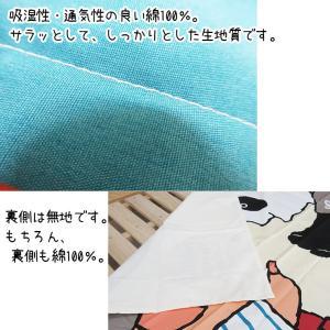 日本製【京都西川】ベビー掛けふとん用カバー いつも笑顔で くまと白くま ぶたとパンダ 風船とチンパンジー102×128cm futon-no-doremi 05