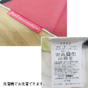 日本製【京都西川】ベビー掛けふとん用カバー いつも笑顔で くまと白くま ぶたとパンダ 風船とチンパンジー102×128cm futon-no-doremi 06