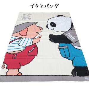 日本製【京都西川】ベビー掛けふとん用カバー いつも笑顔で くまと白くま ぶたとパンダ 風船とチンパンジー102×128cm futon-no-doremi 08
