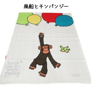 日本製【京都西川】ベビー掛けふとん用カバー いつも笑顔で くまと白くま ぶたとパンダ 風船とチンパンジー102×128cm futon-no-doremi 09