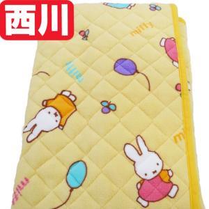 【西川】ミッフィーベビー毛布敷きパッド 70×120cm/敷き毛布/冬/パッド/赤ちゃん/ねんね/西川リビング futon-no-doremi