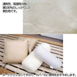 日本製 フェザークッション ボルスター直径15×40cm/サンモト/ヌードクッション/もっちリ/抱きまくら futon-no-doremi 04