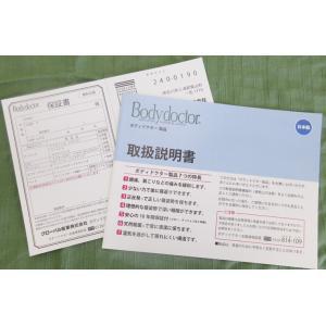 正規品 ボディドクター バックアップ 40×25×7.5/3年保証/クッション/背もたれ/体圧分散/正反発/シートクッション/車/オフィス/ futon-no-doremi 06