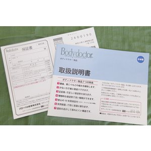 正規品 ボディドクター ザ・シート 40×40×2.5/3年保証/クッション/座布団/体圧分散/正反発/シートクッション/車|futon-no-doremi|06