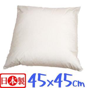 日本製 フェザークッション スクエア45×45cm/サンモト/ヌードクッション futon-no-doremi