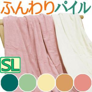 送料無料 日本製 ナチュラルパイル 掛けふとんカバー シングルロング/綿100%/タオル/コットン|futon-no-doremi