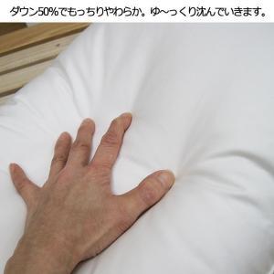 送料無料 日本製 カバー付き ダウンピロー 43×90cm  /プレーンスリーパー/サンモト/ダウン50% /羽毛/シビラ/ブランド/カバー/ピロケース付き|futon-no-doremi|04