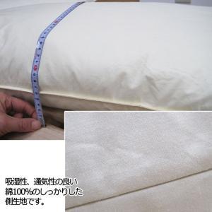 日本製 フェザーピロー 羽根枕 43×90cm /サンモト/ボリューム/ホテルまくら/ロング枕もっちリ/抱き枕/綿100%/sale/セール futon-no-doremi 05