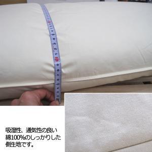 日本製 フェザーピロー 羽根枕 43×120cm /サンモト/ボリューム/ホテルまくら/ロング枕/もっちリ/抱き枕/綿100%/sale/セール|futon-no-doremi|05