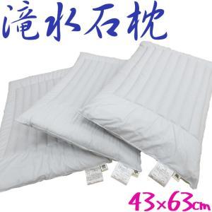 【送料無料】ロマンス 滝水石枕(りゅうすいせきまくら) フラットタイプ Mサイズ 43×63cm|futon-no-doremi