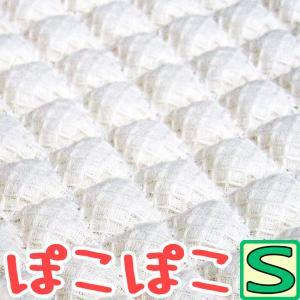 京都西川 ぽこぽこ 日本製 ドビー織りワッフル敷きパッド シングルサイズ 100×205cm 綿100%/ポコポコ/国産 futon-no-doremi