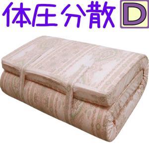 送料無料 日本製 寝ごこちぐっすり敷きふとんダブル /130ニュートン/西川のムアツより固め/体圧分散/腰痛/敷き布団/軽量 /ウレタン/凹凸|futon-no-doremi