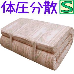 送料無料 今だけ京都西川ひんやり敷きパッドプレゼント 日本製 寝ごこちぐっすり敷きふとんシングル /130ニュートン futon-no-doremi