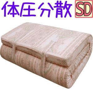 送料無料 日本製 寝ごこちぐっすり敷きふとんセミダブル /130ニュートン/西川のムアツより固め/体圧分散/腰痛/敷き布団/軽量 /ウレタン/凹凸|futon-no-doremi