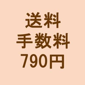 送料・手数料790円 ポイント全額払いの際など、当店に送料をご確認後にご利用ください futon-no-doremi