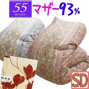 甲州産【55シリーズ】日本製 羽毛布団 セミダブル ハンガリー産マザーグース93% 1.6kg /日本製生地/セミダブルロング/SDL /400dp以上 futon-no-doremi