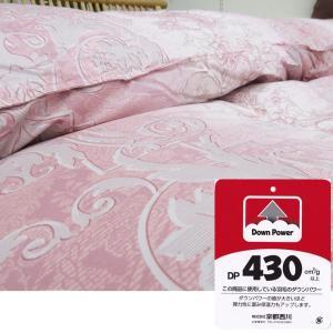特別価格 日本製 ハンガリー産シルバーマザーグース93%/羽毛掛布団/シングルロング/SL/1.2kg/430dp以上/羽毛ふとん/西川製/京都西川/80番サテン超長綿100%/|futon-no-doremi|05