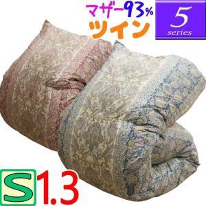 限定特別大特価 甲州産 羽毛布団 シングル ハンガリー産マザーグース93%  1.3kg/シングルロング/SL/400dp以上/羽毛ふとん|futon-no-doremi