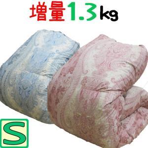 大特価 増量1.3kg 甲州産 羽毛布団 シングル ハンガリー産マザーグース93%  1.3kg/シングルロング/SL/400dp以上/羽毛ふとん|futon-no-doremi