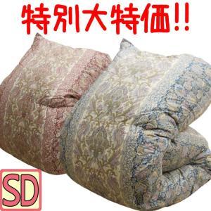 限定特別大特価 甲州産 羽毛布団 セミダブル ハンガリー産マザーグース93%  1.6kg/セミダブルロング/SDL/400dp以上/羽毛ふとん|futon-no-doremi