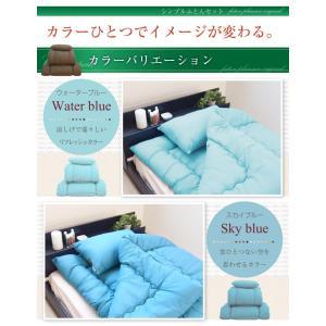 ふとんセット 日本製 洗える ホコリの出にくい 布団3点セット シングル|futon-planner|11