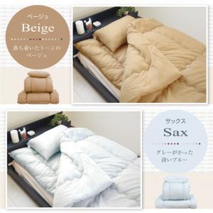 ふとんセット 日本製 洗える ホコリの出にくい 布団3点セット シングル|futon-planner|15