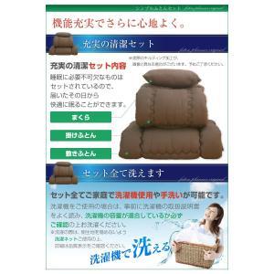 ふとんセット 日本製 洗える ホコリの出にくい 布団3点セット シングル|futon-planner|04