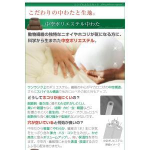 ふとんセット 日本製 洗える ホコリの出にくい 布団3点セット シングル|futon-planner|05