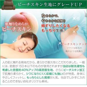 ふとんセット 日本製 洗える ホコリの出にくい 布団3点セット シングル|futon-planner|06