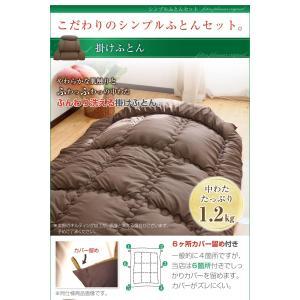 ふとんセット 日本製 洗える ホコリの出にくい 布団3点セット シングル|futon-planner|07